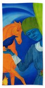 Travel In The Undefined Time. Beach Towel
