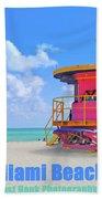 Travel-sobe Beach Towel