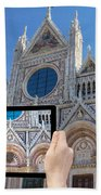 Travel To Siena Concept Beach Towel
