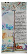 tree of life ketubah -Conservative version Beach Towel
