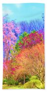 Trees With Color Beach Towel