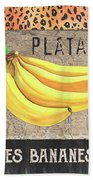 Tropical Palms 4 Beach Towel
