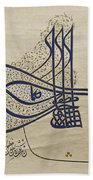 Tughra Of Suleiman The Magnificent Beach Towel