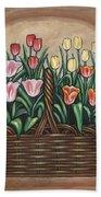 Tulip Basket Beach Towel
