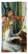 Two Young Girls At The Piano, 1892  Beach Towel