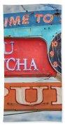 U Betcha Pub Beach Towel