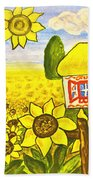 Ukrainian House With Sunflowers Beach Towel