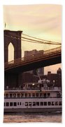 Under The Brooklyn Bridge  Beach Towel