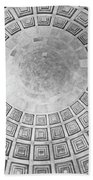 Under The Dome At The Jefferson Memorial Beach Towel