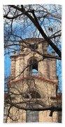 University Tower Mason Hall - Pomona College - Framed By Trees Beach Towel