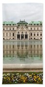 Upper Belvedere And Its Reflection  Beach Towel