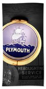 Us Route 66 Plymouth Sales Globe Sc Beach Towel