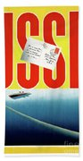 Ussr Vintage Cruise Travel Poster Restored Beach Towel