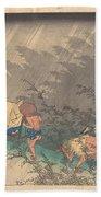 Utagawa Hiroshige    Shno Hakuuwhite Rain At Shno Beach Towel