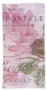 Valentine Blush Beach Towel