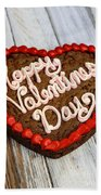 Valentines Cookie  Beach Towel