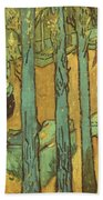Van Gogh: Alyscamps, 1888 Beach Towel