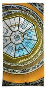 Vatican Staircase Looking Up Beach Towel