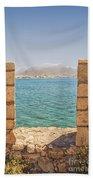 Veiw Of Lerapetra From Kales Fort Portrait Composition Beach Towel