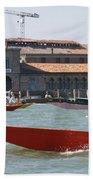 Venetian Rowing Racers Beach Towel