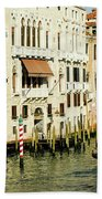 Venice Architecture Beach Towel