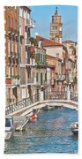 Venice Canaletto Bridging Beach Towel