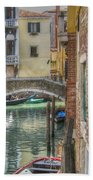 Venice Channels1  Beach Towel