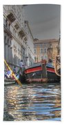 Venice Channelsss Beach Towel