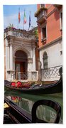 Venice From A Gondola Beach Towel