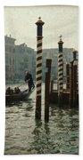 Venice Gondola Beach Towel