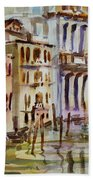 Venice Impression II Beach Towel