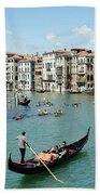 Venice In Colors Beach Towel
