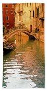 Venice ,italy. Beach Towel