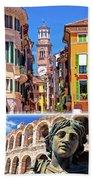 Verona Colorful Tourist Landmarks Postcard  Beach Towel