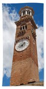 Verona Italy - Beautiful Torre Dei Lamberti Beach Towel