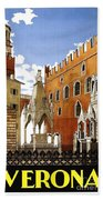 Verona Italy Beach Towel