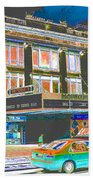 Victoria Theater 125th St Nyc Beach Towel