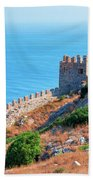 View Far Out To Sea From Alanya Castle Beach Towel