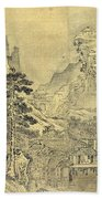 View From The Keyin Pavilion On Paradise - Baojie Mountain Beach Towel by Wang Wen