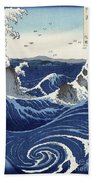 View Of The Naruto Whirlpools At Awa Beach Towel by Hiroshige