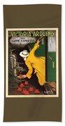 Vintage Coffee Advert - Circa 1920's Beach Towel
