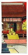 Vintage Japanese Art 2 Beach Towel