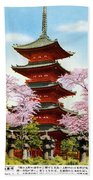 Vintage Japanese Art 21 Beach Towel