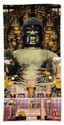 Vintage Japanese Art 24 Beach Towel