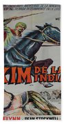 Vintage Movie Poster 4 Beach Towel