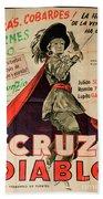 Vintage Movie Poster 7 Beach Towel