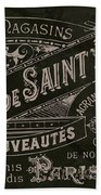 Vintage Paris Sign Beach Towel