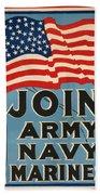 Vintage Recruitment Poster Beach Towel