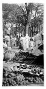 Vintage Street Scene In Ponce - Puerto Rico - C 1899 Beach Towel