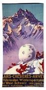 Vintage Swiss Travel Poster Beach Towel